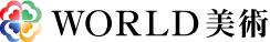 長崎・佐世保・佐賀の骨董 | トータル買取センター | ワールドグループ